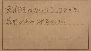image0(4)
