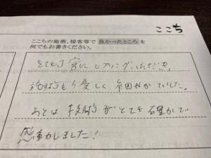 image0(30)