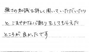 北201404②