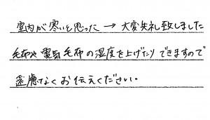 北201404③