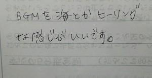 20150407_132651_482
