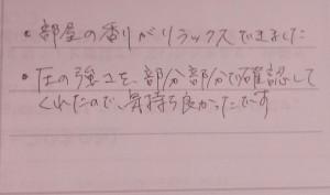 IMG01034-1
