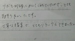 20150407_134126_188
