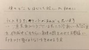 IMG_0103 (2)
