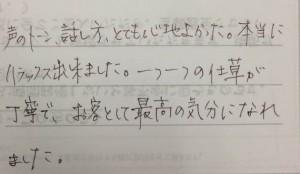 IMG_0106 (2)