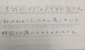 IMG_0108 (1)