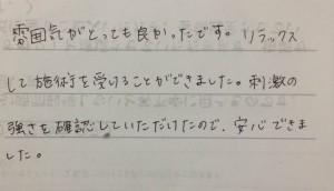 IMG_0295